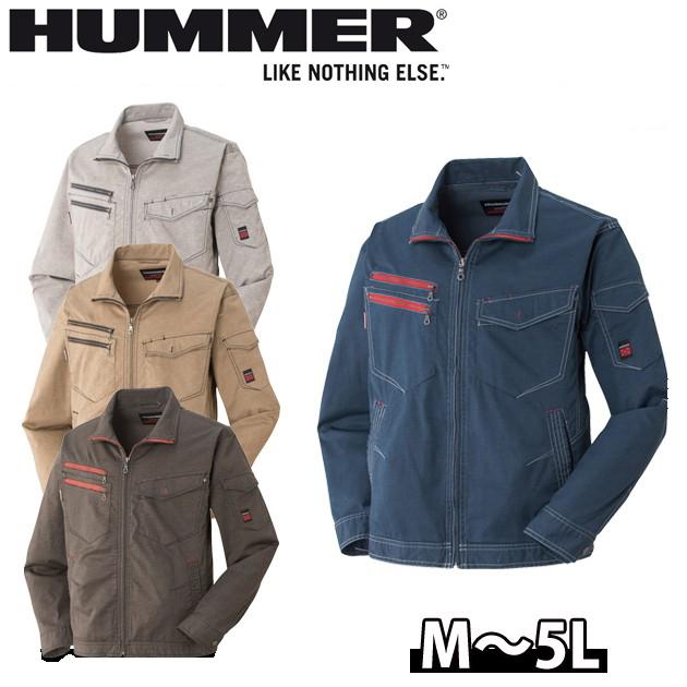 作業服 作業着 ワークウェア HUMMER ハマー 春夏作業服 ストレッチブルゾン(旧品番633-4) 1603-4