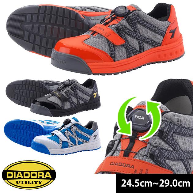 DIADORA ディアドラ 安全靴 ピピット PP-228 PP-728