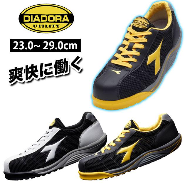 安全靴 ディアドラ DIADORA WATERFOWL ウォーターフォール WF-112 WF-252