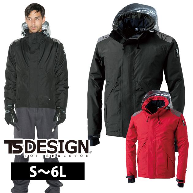 5L~6L TSDESIGN 藤和 秋冬作業服 メガヒートES防水防寒ジャケット 18246