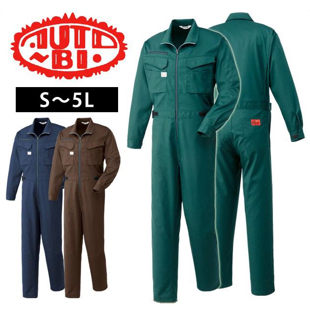 つなぎ ツナギ服 おしゃれ 3L AUTO-BI 山田辰 通年作業服 つなぎ服 1-1270