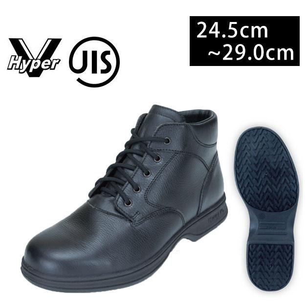 日進ゴム|安全靴|ハイパーV安全靴 #9100