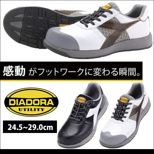 【スーパーSALE!】DIADORA ディアドラ 安全靴 タネ―ジャー TN128 TN212