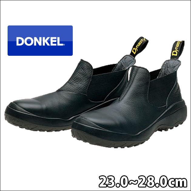 DONKEL|ドンケル|安全靴|ダイナスティコンフォート DC807