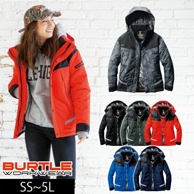 SS~LL BURTLE バートル 秋冬作業服 防水防寒ジャケット(大型フード付)(ユニセックス) 7610