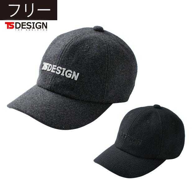 TSDESIGN 藤和 秋冬作業服 ウールキャップ 84922