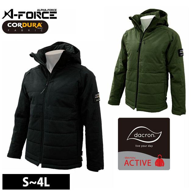 4L|A-FORCE|アルファフォース|秋冬作業服|コーデュラ・ダクロン防寒ジャケット AF-921 刺繍 ネーム刺繍