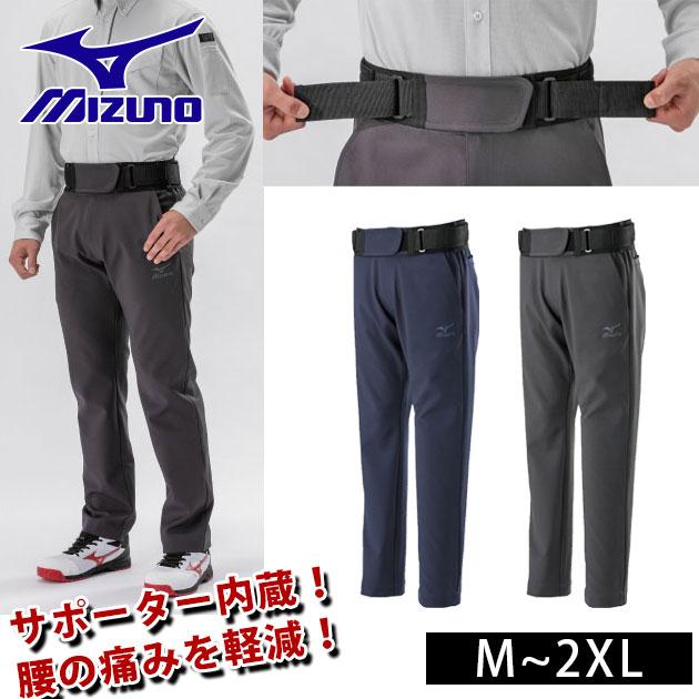 作業服 作業着 動きやすさと機能性を追求 ワークウェア ミズノ 春夏作業服 腰サポートパンツ F2JD9180
