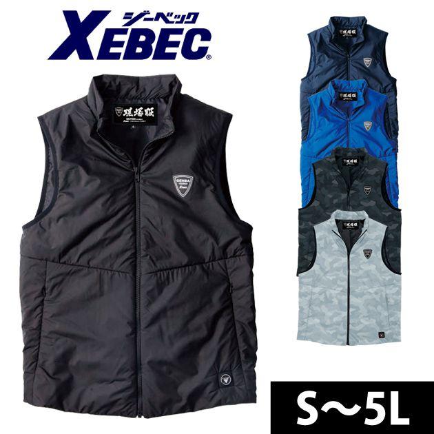 3L|XEBEC|ジーベック|電熱ウェア|電熱ベスト|ヒーター内臓ベスト 165