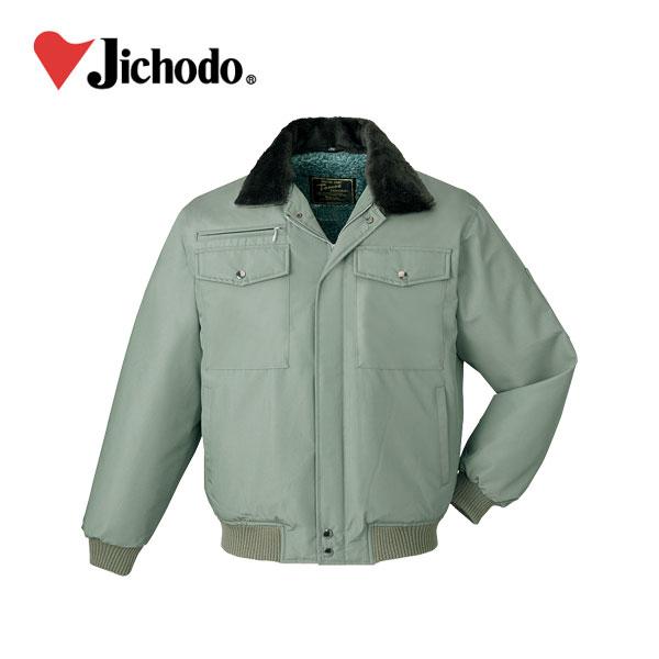 作業服 作業着 ワークウェア 4L 自重堂 秋冬作業服 ブルゾンフード付 9600