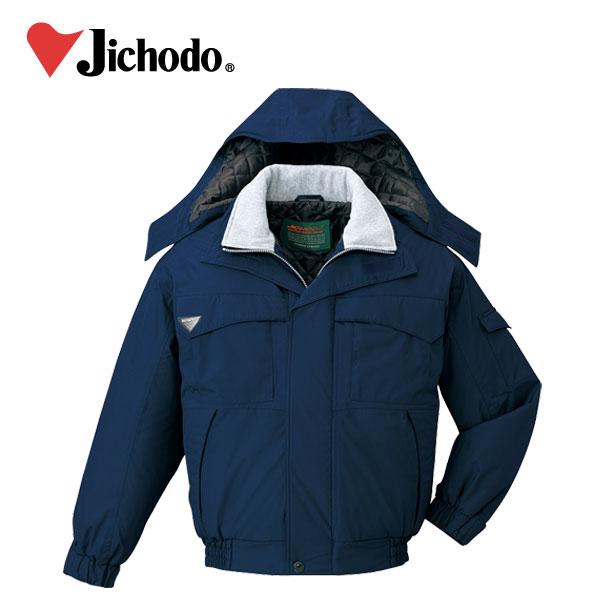 【4L】【自重堂】【秋冬作業服】ブルゾン(フード付 48260