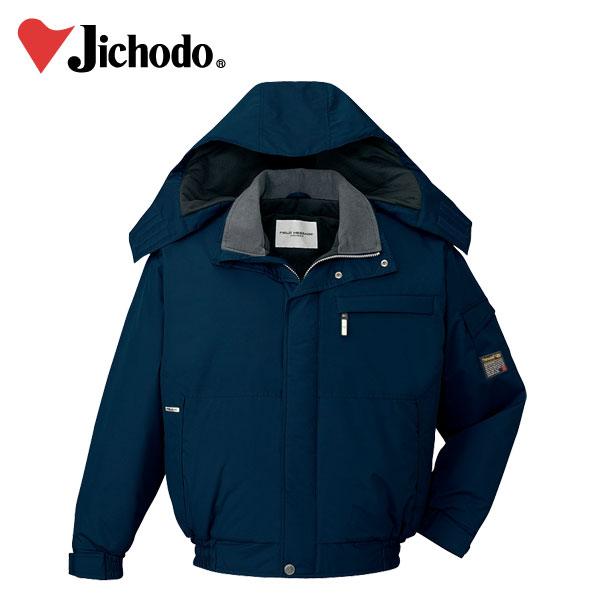 【4L】【自重堂】【秋冬作業服】ブルゾン(フード付 48380