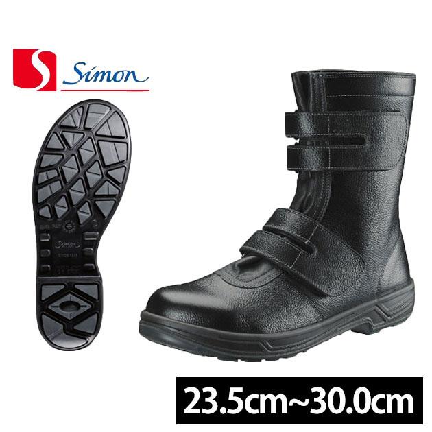 安全靴 シモン 安全靴【シモン安全靴 SS38】安全靴 レディース 対応/安全靴 マジックテープ/安全靴 女性/安全靴 送料無料/ワークストリート 安全靴
