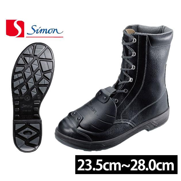 安全靴 シモン 安全靴【シモン安全靴 SS33樹脂甲プロD-6】安全靴 レディース 対応/安全靴 ブーツ/安全靴 女性/安全靴 送料無料/安全靴 半長靴/安全靴 編み上げ/ワークストリート 安全靴