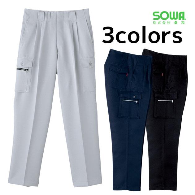 作業服 作業着 ワークウェア SOWA(桑和) 春夏作業服 カーゴパンツ 1028 仕事着 作業パンツ 作業ズボン メンズ 大きいサイズ