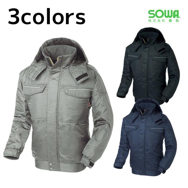 作業服 作業着 ワークウェア SOWA 桑和 秋冬作業服 制電防寒ブルゾン 8303