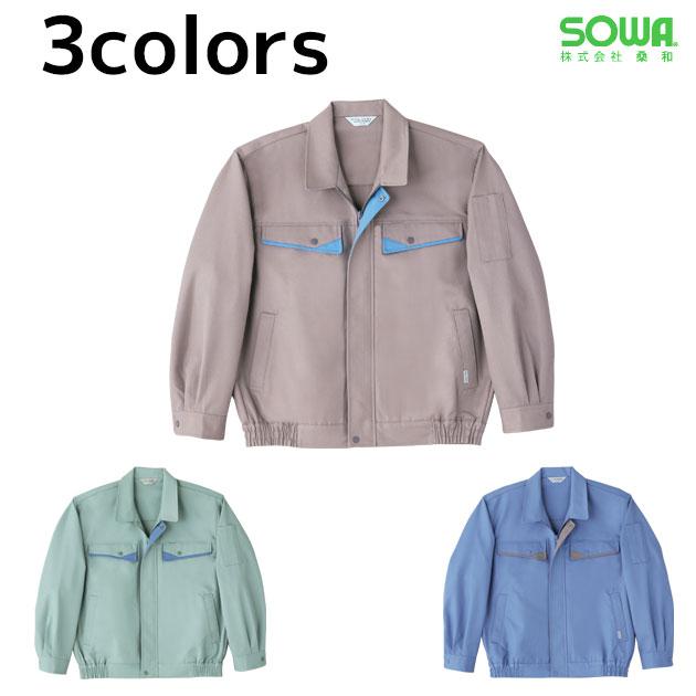 作業服 作業着 ワークウェア SOWA 桑和 秋冬作業服 長袖ブルゾン 5512