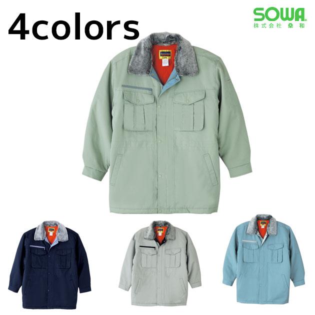 作業服 作業着 ワークウェア SOWA 桑和 秋冬作業服 防寒コート4106