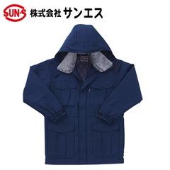 送料無料|サンエス|30181 エコ防寒コート|AD30181|BO30181|秋冬作業服