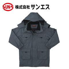 送料無料|サンエス|30251 エコ防水防寒コート|AD30251|BO30251|秋冬作業服