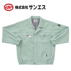 作業服 作業着 ワークウェア サンエス 20101 長袖ブルゾン AG20101 WA20101 秋冬作業服