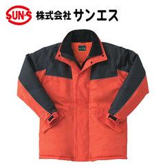 送料無料|サンエス|8001 冷凍倉庫用防寒コート|ST8001|BO8001|秋冬作業服