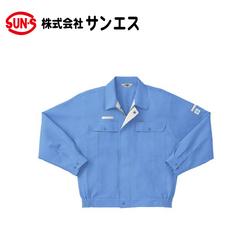 作業服 作業着 ワークウェア サンエス 14111 長袖ブルゾン AG14111 WA14111 春夏作業服
