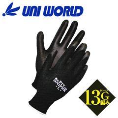 13ゲージ編み 高いグリップ力と抜群のフィット感 スーパーSALE ユニワールド 背抜き手袋 ウレタン背抜き手袋 1520 フィットスナイパー 即納 特価