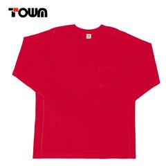 ついに登場!綿混のニットシリーズ。 作業服 作業着 ワークウェア TSDESIGN 藤和 秋冬作業服 長袖Tシャツ 1095