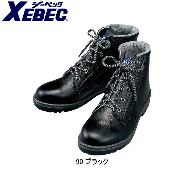 ブーツ XEBEC ジーベック 中編上 85022 軽量 編み上げ