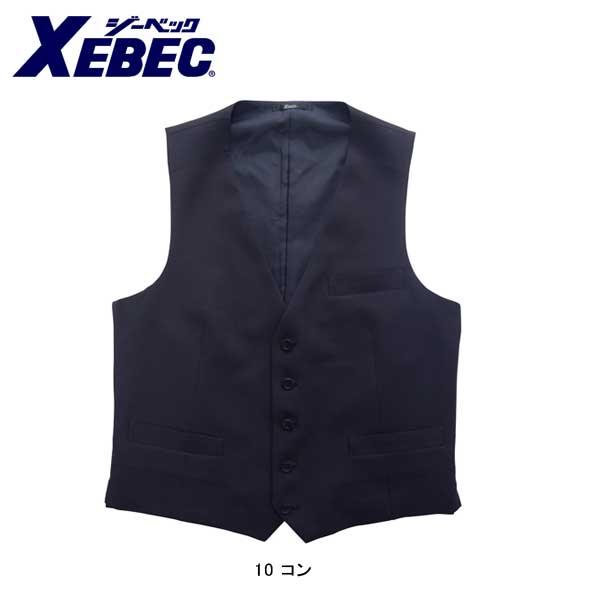 作業服 作業着 ワークウェア XEBEC ジーベック 作業服 ビジネスベスト 16210