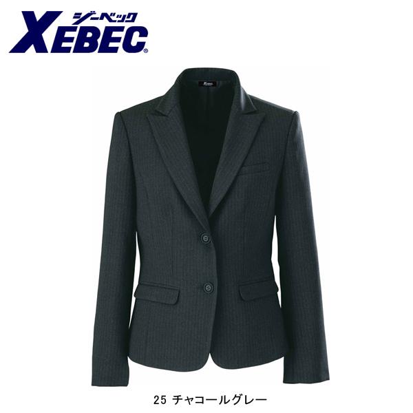 送料無料!【XEBEC(ジーベック)】【作業服】レディスジャケット 40020