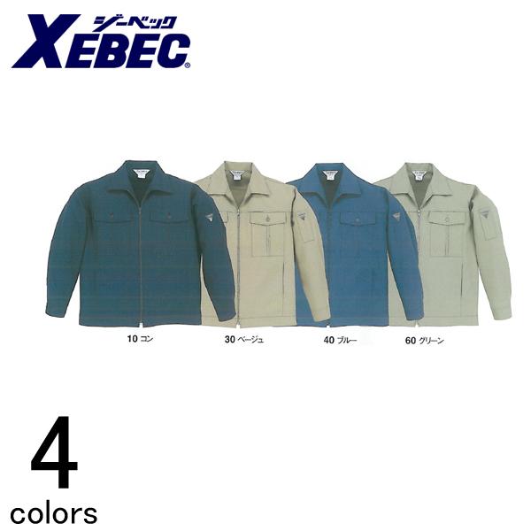 作業服 作業着 ワークウェア XEBEC ジーベック 秋冬作業服 DF型ジャンパー 7570