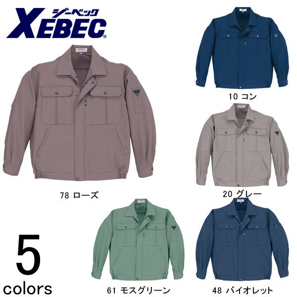作業服 作業着 ワークウェア XEBEC ジーベック 秋冬作業服 ブルゾン 1200