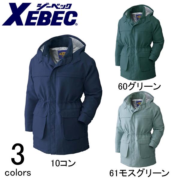 【3L~5L】【XEBEC(ジーベック)】【防寒作業服】コート106