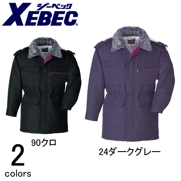 作業服 作業着 ワークウェア XEBEC ジーベック 防寒作業服 コート181