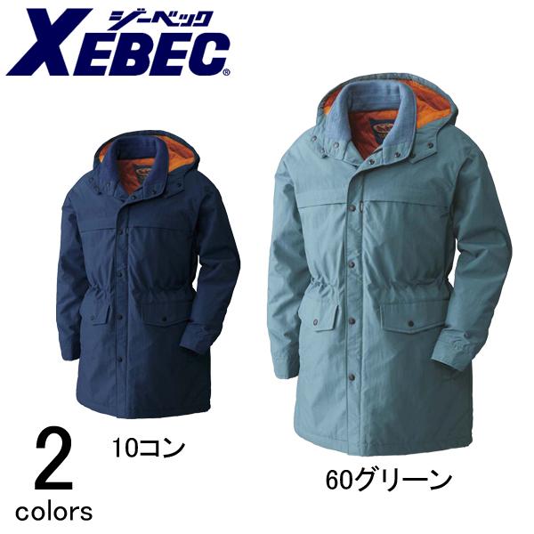 送料無料!【XEBEC(ジーベック)】【防寒作業服】コート756