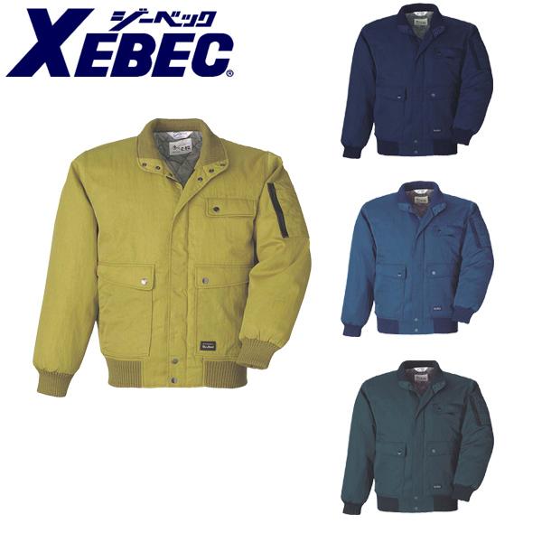 作業服 作業着 ワークウェア 4L~5L XEBEC ジーベック 防寒作業服 ジャンパー876 刺繍 ネーム刺繍