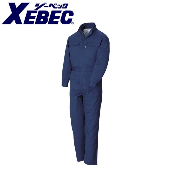 作業服 作業着 ワークウェア XEBEC ジーベック 防寒作業服 防寒続服928 刺繍 ネーム刺繍