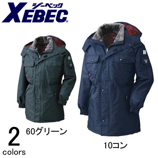 送料無料!【XEBEC(ジーベック)】【防寒作業服】防水コート571