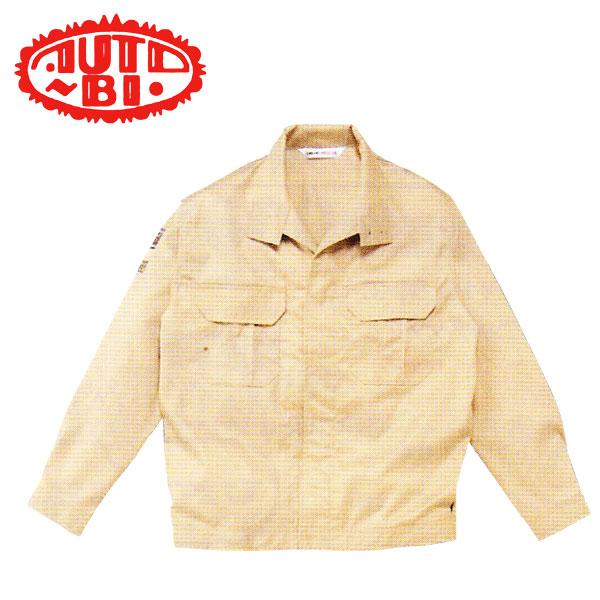 【4L】【AUTO-BI(山田辰)】【秋冬作業服】ノーメックス・ジャンパー FR-2201