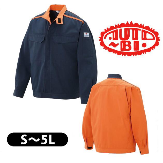 【4L~5L】【AUTO-BI(山田辰)】【春夏作業服】防火ジャンバー 5202