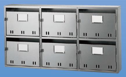神栄ホームクリエイト (旧:新協和) 集合郵便受箱(SA型) 6戸用(2段3列) SK-106S (形式:SA-6) ステンレス製
