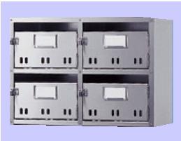 神栄ホームクリエイト (旧:新協和) 集合郵便受箱(SH型) 4戸用 (2段2列)SK-104H (形式:SH-4) ステンレス製