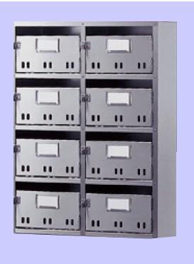 神栄ホームクリエイト (旧:新協和) 集合郵便受箱(SH型) 8戸用 (4段2列) SK-108H (形式:SH-8) ステンレス製
