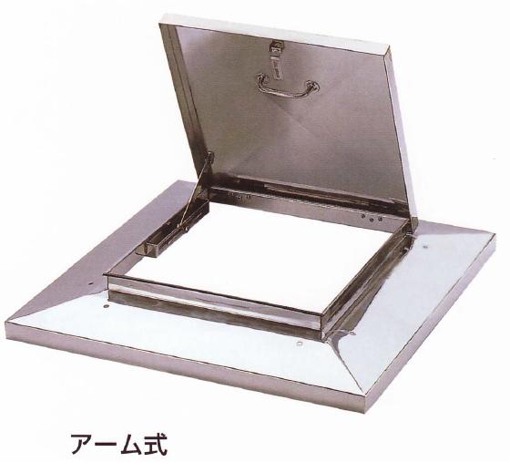屋上 天蓋 (点検口・マンホール) 角型 中 先付用 アーム式 ステンレス製 内径 500×外径 900ミリ 大和建工材 H030B