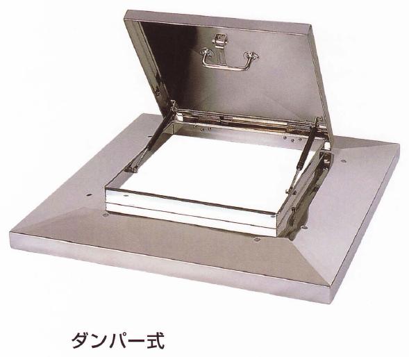 屋上 天蓋 点検口 マンホール 角型 中 先付用 H030K 900ミリ 内径 大和建工材 ダンパー式 出色 500×外径 訳あり商品 ステンレス製