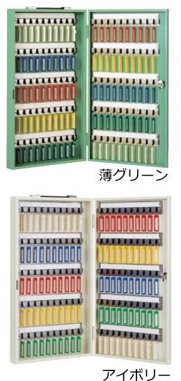 キーボックス 100本用 携帯・固定(壁付け)兼用型 エース C・CIタイプ