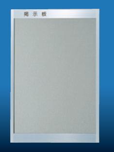 ナスタ 掲示板 アルミニウム枠・ビニールレザー貼  H900×W600 KS-EX912A-9060A