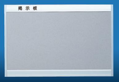 ナスタ 掲示板 アルミニウム枠・マグネットシート貼 H600×W900 KS-EX915A-6090A